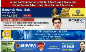 6. Banner Advertising